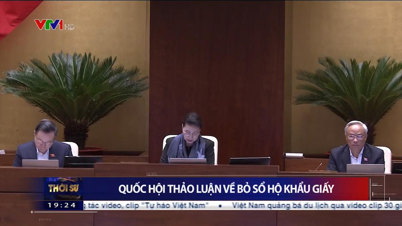 Quốc hội thảo luận về bỏ sổ hộ khẩu giấy | Kỳ họp thứ 10, Quốc hội khóa XIV | 21/10/2020