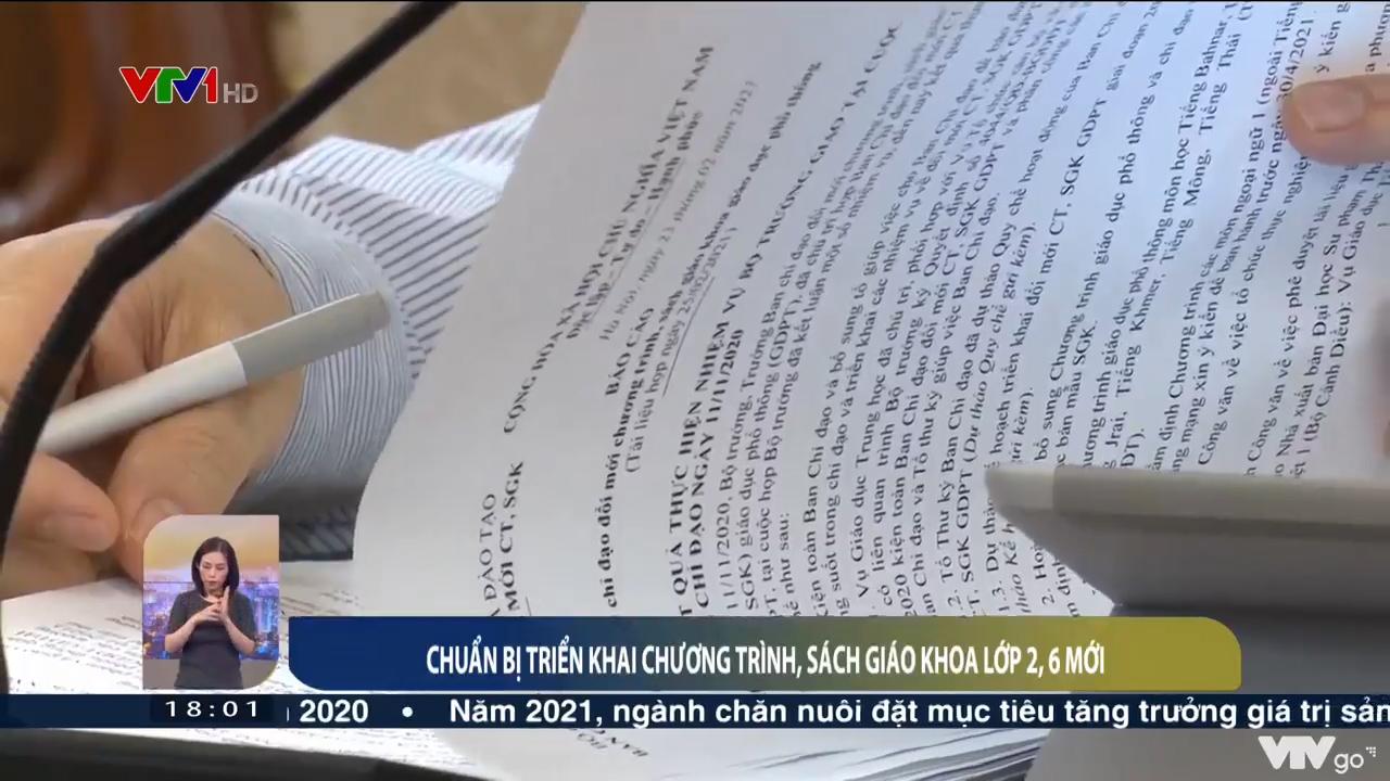 Việt Nam hôm nay | 25/02/2021 | Chuẩn bị triển khai chương trình, sách giáo khoa lớp 2, 6 mới