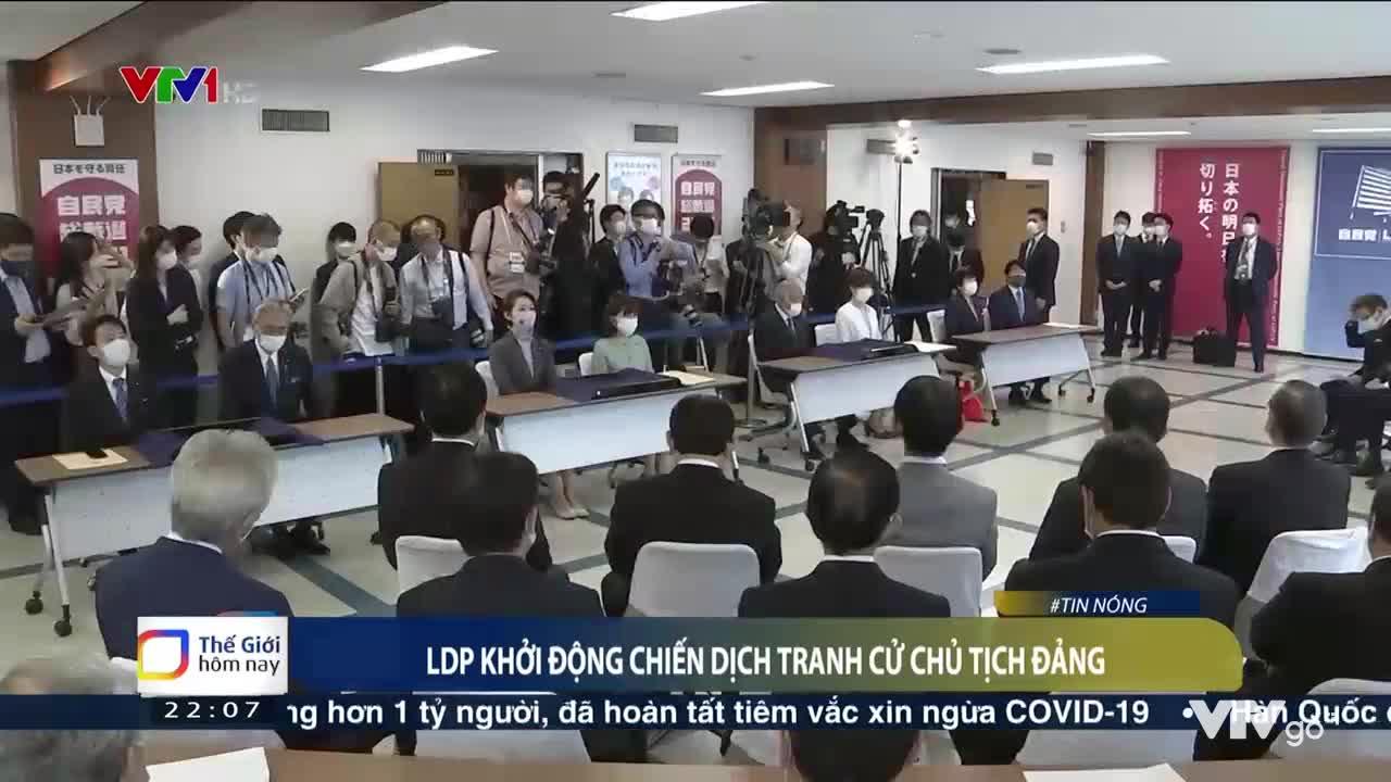 Thế giới hôm nay | 17/09/2021 | LDP khởi động chiến dịch tranh cử Chủ tịch Đảng