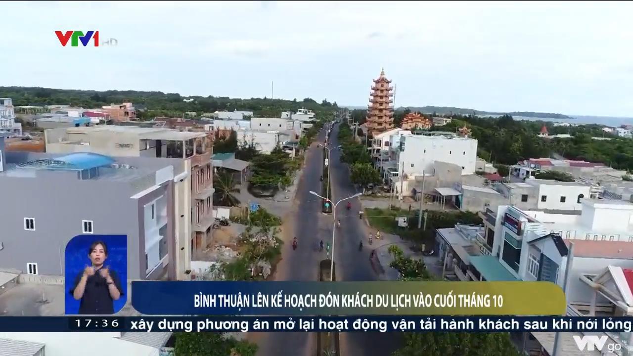 Việt Nam hôm nay | 23/09/2021 | Bình Thuận lên kế hoạch đón khách du lịch vào cuối tháng 10